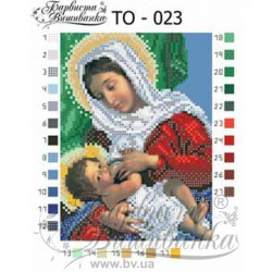 """Matka Boska Karmiąca"" Art.TO 23 14cm.x 19cm."