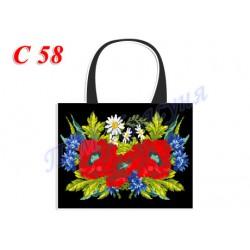 Zestaw do haftowania torebki Art. C-58