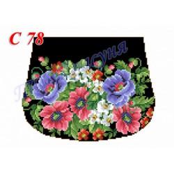 Zestaw do haftowania torebki Art. C-78