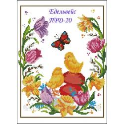 Zestaw do haftowania serwety wielkanocnej Art.PRD-15