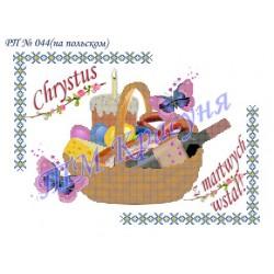Zestaw do haftowania serwety wielkanocnej Art.PR-044