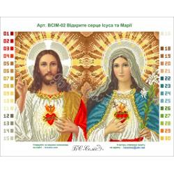 """""""Przenajświętsze serca Jezusa i Maryi"""", Zestaw do haftowania koralikami, Art. WSIM-02"""