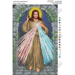 """""""Miłosierdzie Jezusa"""", Zestaw do haftowania koralikami"""