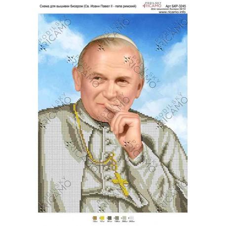 """""""Papież Jan Paweł II, Zestaw do haftowania, 27cm.x 36cm."""