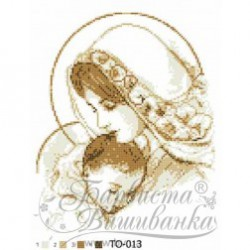 """""""Maryja z Dzieciątkiem"""" Art.TO 013 25cmx35cm"""