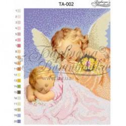 """""""Anioł Stróż"""" Art. TA 002 24cm.x32cm."""